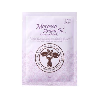 摩洛哥坚果油精华面膜 (盒装)