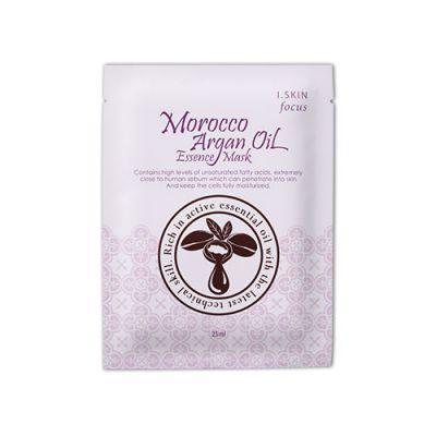 Morocco Argan Oil Essence Mask