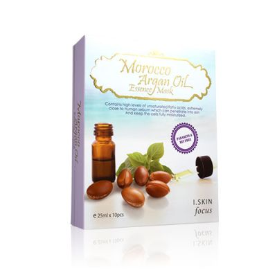 摩洛哥堅果油精華面膜