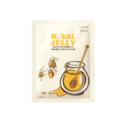 Royal Jelly Deep Repairing & Firming Cream Mask