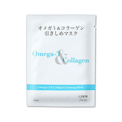 Omega-3 & Collagen Firming Mask (New Packaging)