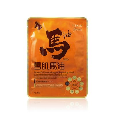 Horse Oil Nourishing & Repairing Mask