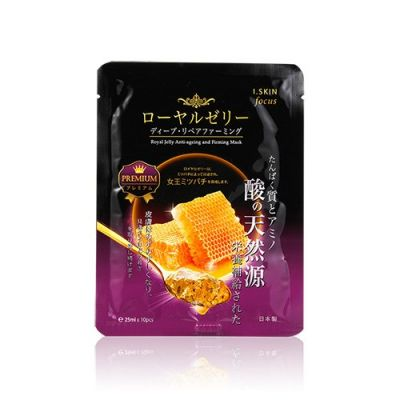 [3pcs Special ]Royal Jelly Anti-ageing and Firming Mask