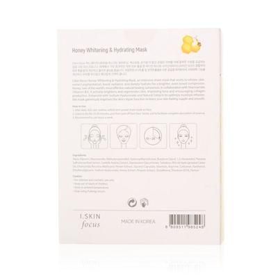 [3件優惠] 蜂蜜美白保濕面膜