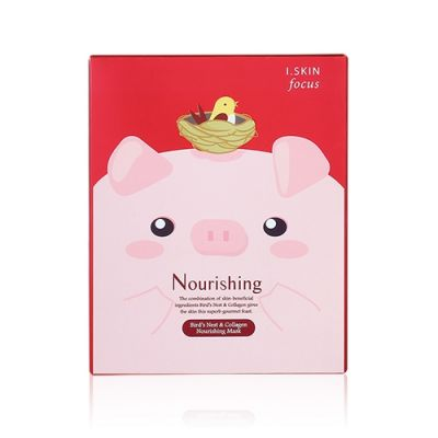 Bird's Nest & Collagen Nourishing Mask