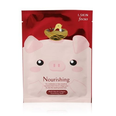 [Purchase Product get] Bird's Nest & Collagen Nourishing Mask  (2pcs)*All gifts are limited while stock lasts