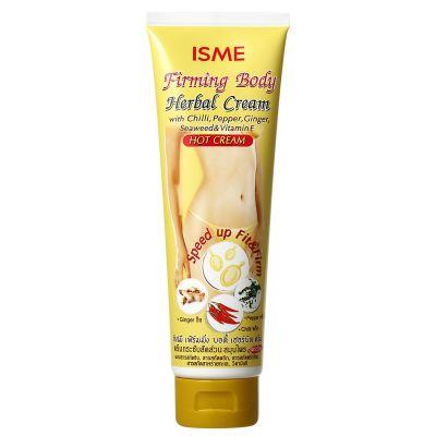 Firming Body Herbal Hot Cream