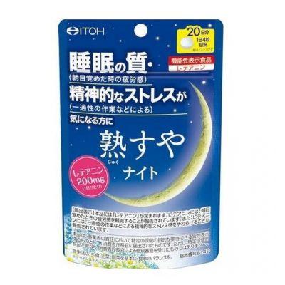 夜间助眠睡熟片(20日)