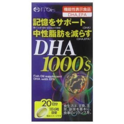 DHA1000 脂肪酸