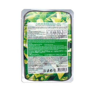 Green Tea Plentiful Essential Skin Mask (10 pcs)