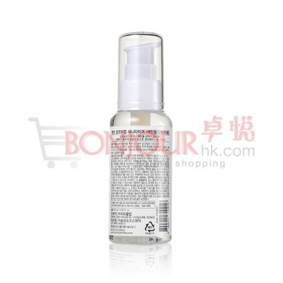 免洗消毒搓手液 (含62%酒精)