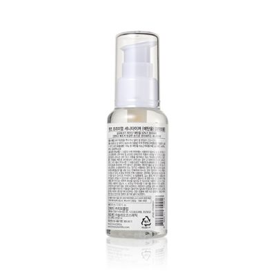 Hands Premium Sanitizer (Alcohol62%)