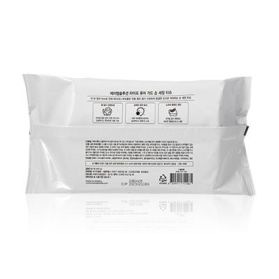 消毒防菌濕紙巾 (苯扎氯銨 : 0.05%)