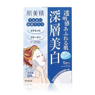Whitening Moisture Mask