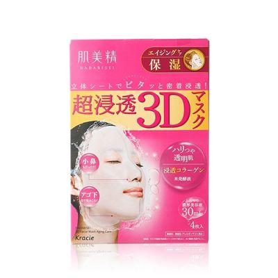 肌美精 超渗透 3D面膜 (抗皱保湿)