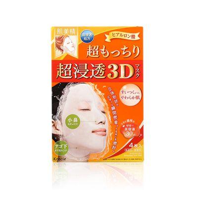 肌美精 超渗透 3D面膜 (超嫩)