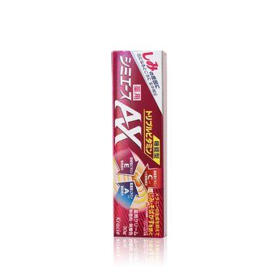 Shimiace AX 打斑膏