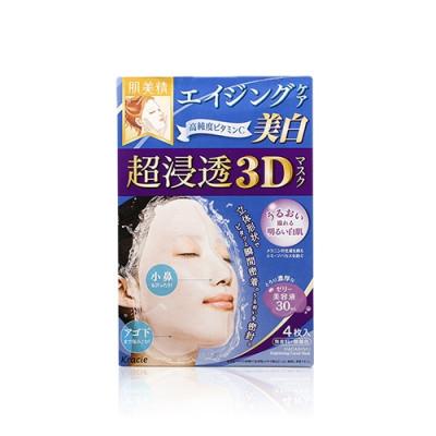 Hadabisei Brightening 3D Face Mask