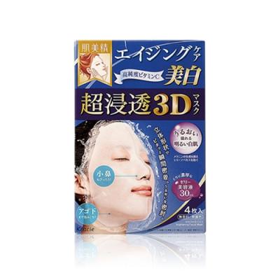 肌美精 超渗透 3D美白立体面膜