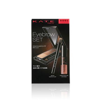 3D 造型眉彩餅套裝EX-5 Brown (附送迷你眉Gel)