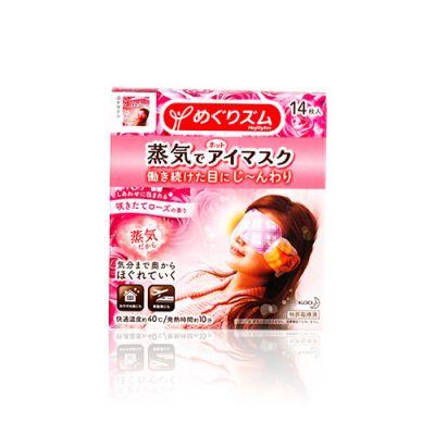 溫感蒸氣舒緩疲勞眼膜(玫瑰)
