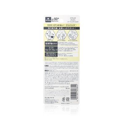 Biore UV Perfect Milk SPF50
