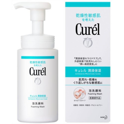 Curél Foaming Milk
