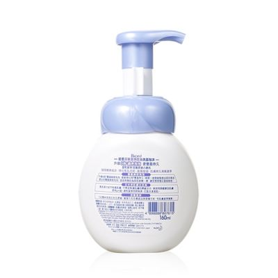Biore Facial Wash Foaming Deep Clean