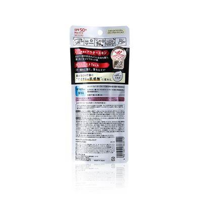 Athlizm 極防水防曬乳液SPF50+ PA++++