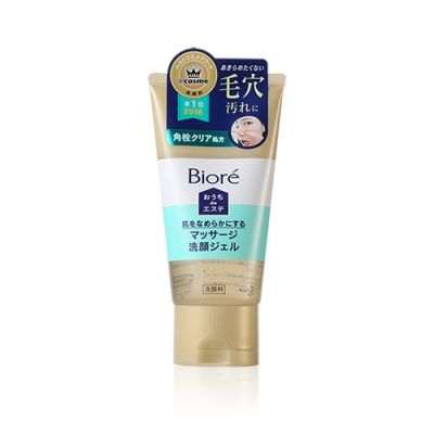 Biore Massage Cleansing Gel