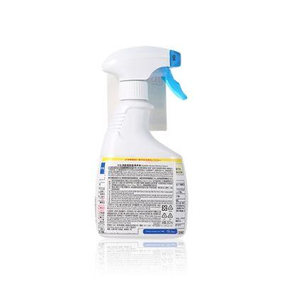 Hygienic & Medical Sterilization for kitchen