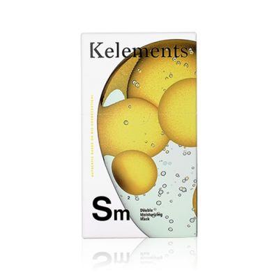 高濃度雙效特強保濕幹細胞面膜
