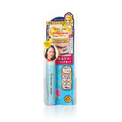 速效除防水睫毛液