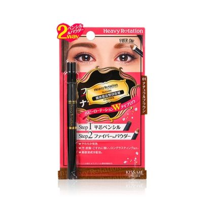 Eyebrow Pencil(natural brown)#01
