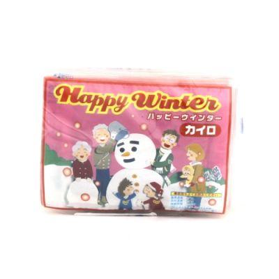 Happy Winter Warm Bag
