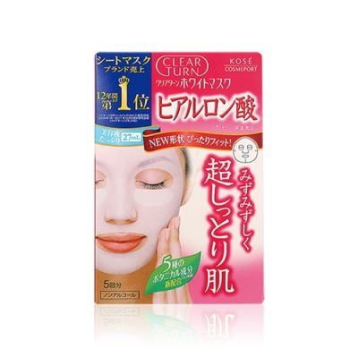 Clear Turn Whitening Mask