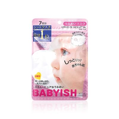 Clear Turn Babyish [7 pcs packing] Babyish Facial Mask
