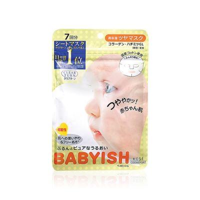 Clear Turn Babyish [7 pcs packing] Babyish Facial Mask