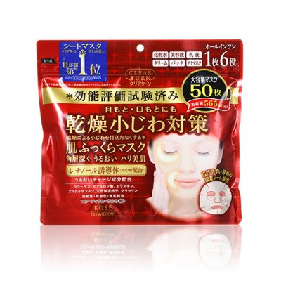 Clear Turn Skin Plump Mask