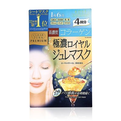 CLEAR TURN PREMIUM Royal Jelly Mask Collagen