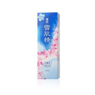 雪肌精 藥用美白化妝水  (2018櫻花限定版)