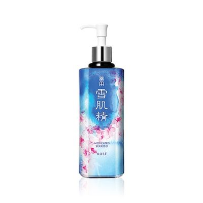 Medicated Sekkisei Lotion (Sakura special edition)