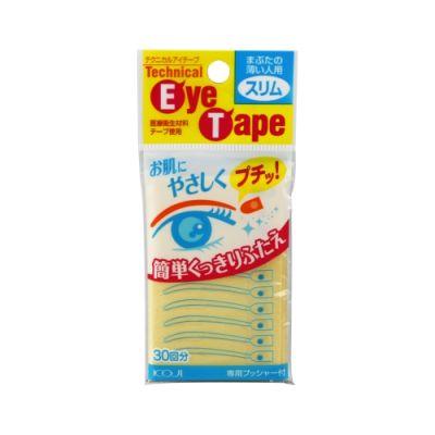 双眼皮透明贴(幼细型)