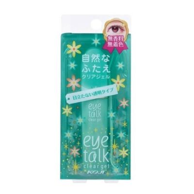 Eye Talk Eyelash Glue
