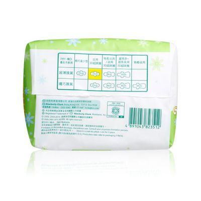 Sanitary napkins - Regular 23cm