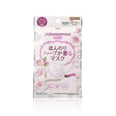 立體不脫妝高機能PM2.5抗菌口罩-玫瑰味 (獨立包裝)
