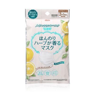 立體不脫妝高機能PM2.5抗菌口罩-柚子味  (獨立包裝)
