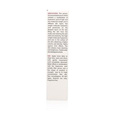 [買二送一優惠] 透明質酸補濕抗皺修護精華