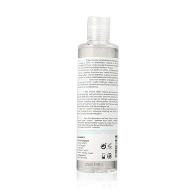 蘆薈卸妝護膚水