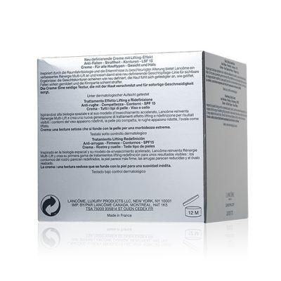 立體塑顏緊緻抗皺面霜SPF15